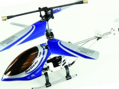 RC-Helicopter McTrack Micro Metal