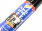 Starthilfe Spray Technolit, 300ml